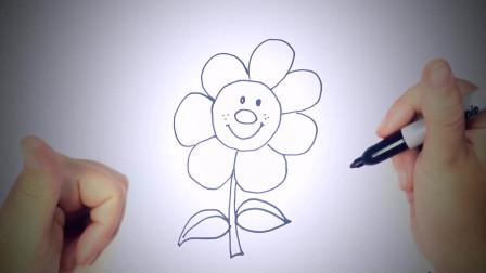 儿童简笔画:如何一步一步地画花_画花课 简笔画教学视频