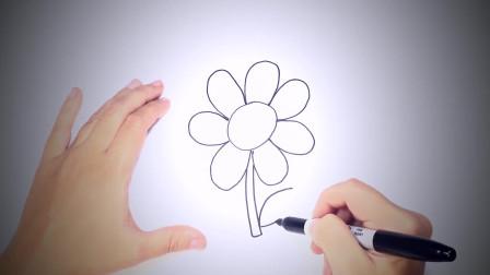 儿童简笔画:如何一步一步地画花_画花课(1) 简笔画教学视频