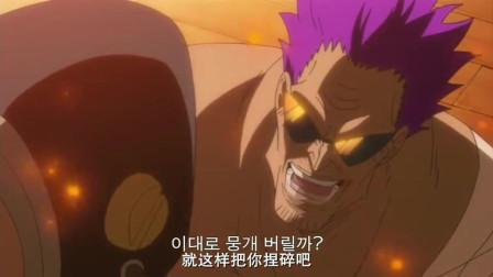 海贼王:姜还是老的辣, 原海军大将泽法吊打草帽团