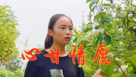 柔情女歌手一曲《心甘情愿》唱得爱意浓浓,不知听醉多少人
