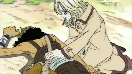 海贼王:乌索普这次真的好男人,飞扑过去救可雅!