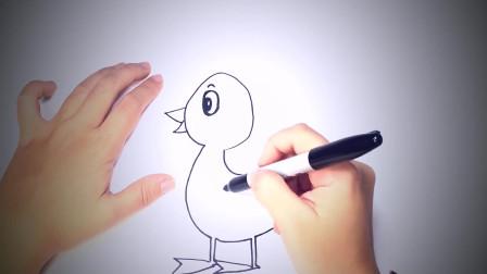 儿童简笔画:如何一步一步地绘制小鸡 简笔画教学视频