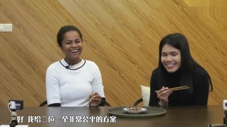 老外在中國中國的肥腸有多好吃讓歪果仁吃給你看