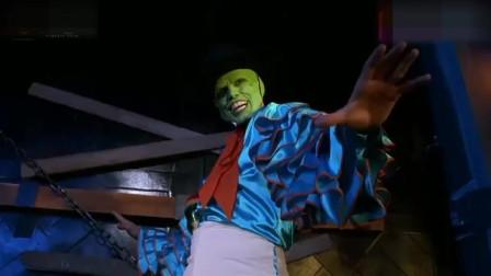 《变相怪杰》:绿脸小伙被围捕,他却不慌地跳起了舞,还带动全场