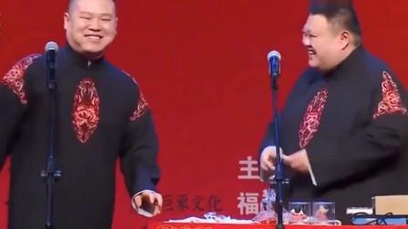 德云社:女观众突然冲到前台,岳云鹏吓一跳,一看送来的零食就乐了,吃个吃货没错了!