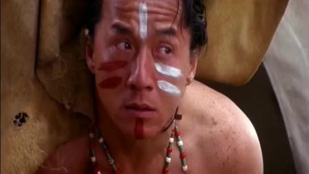 成龙来到美国西部寻找公主却娶了个印第安美女做老婆