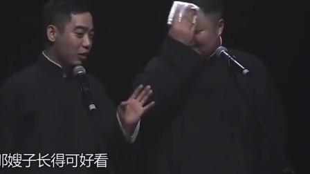 德云社:孔云龙谈起李云杰的人品,直接啐一口,李云杰一旁气笑了