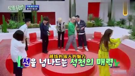 为了跟雪莉合影,陈华跟着咸素媛上节目,紧张到手发抖