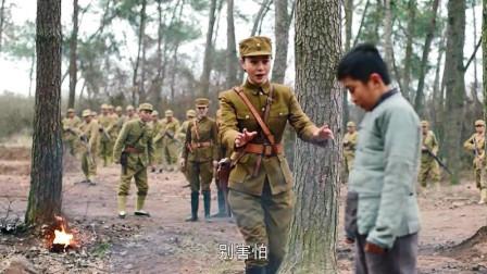 放羊娃踩到地雷,女军官出手相救,没想对方是自己多年未见的儿子