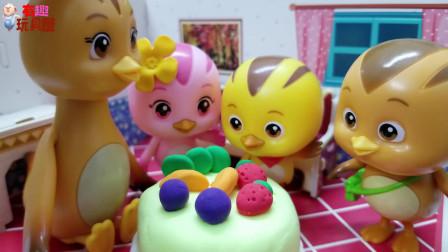 《萌鸡小队》小故事,麦奇有一个大大的生日蛋糕,看起来好棒呀