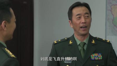 团长说出了姜海的心里话,令首长拍手夸赞