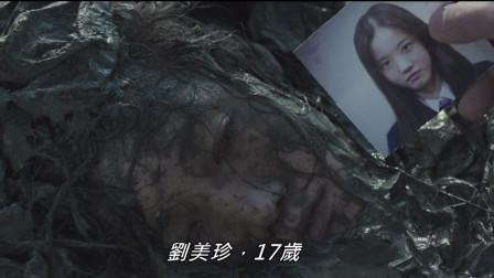 轰动韩国的仁川连环碎尸案,这应该是今年最燃的犯罪片了!