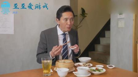 孤独的美食家:井之头五郎点的中国才葱爆羊肉、羊肉烧麦、烤羊排,这是一桌全羊宴啊!