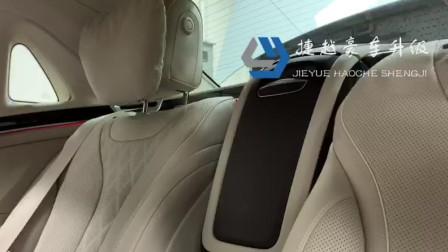 广州的最新改装案例 迈巴赫S级改装行政座椅五座改四座