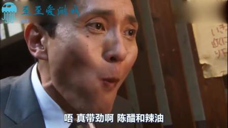 孤独的美食家:井之头五郎在中国吃了经典的拌三丝、无汤担担面,真的太会吃了!