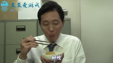 孤独的美食家:井之头五郎出外工作,吃个菜都要做个精致的boy!