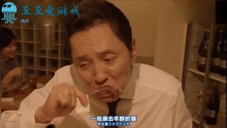 孤独的美食家:井之头五郎大块的烤羊排,看的就直流口水啊!