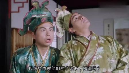 """唐伯虎点秋香:左青龙,右白虎""""被这招搞定,也太弱了吧!"""