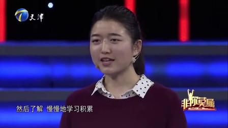 22岁女学生登上台求职,能力出众被疯抢,不曾想她做出了这个抉择
