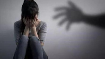 出台限制涉性侵人员从业制度半年 上海数人被清退