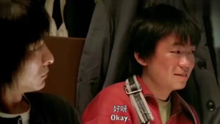 天下无贼:王宝强唱歌大姐跟着唱,唱的泪奔!