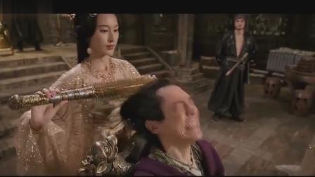 捉妖记:美女亲自给屠四谷梳头,屠四谷一看梳子,顿时吓得不轻!