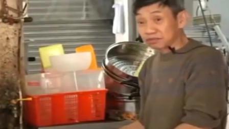 香港生活:鱼腩饭30块咖啡4块?香港象山邨老粥店:人流少减租都没有用