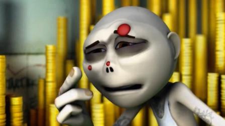 """脸上的痘痘竟可以""""发财"""",男子只要用力一按,出现了一屋子金币"""