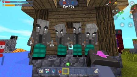 迷你世界:方块儿躲猫猫 暗墨伪装成MC村民来找小伙伴们