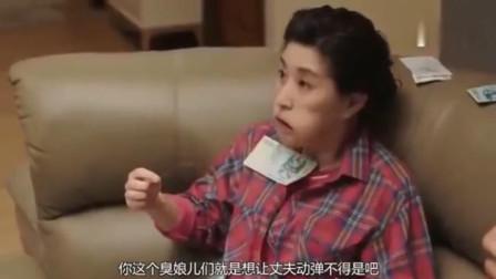 心里的声音:丈夫打工赚到钱,在家疯狂说韩语,用钱砸妻子!