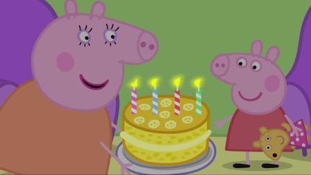 猪妈妈为佩奇准备了香蕉蛋糕
