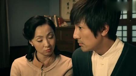 红色:陶虹张鲁一房间说话,母亲转身回了房间!
