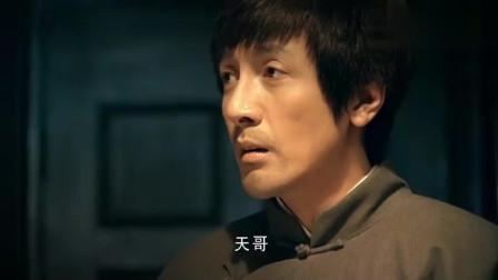 红色:巡捕直接叫徐天天哥,还要请徐天一起喝酒!