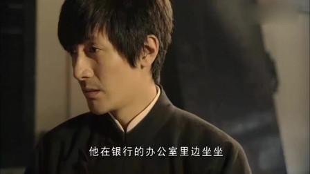 红色:张鲁一变成天才,看了眼房里人,直接说出了他们的身份!