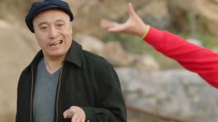 """原来这么多年,象牙山一直藏着第二个""""赵四"""""""