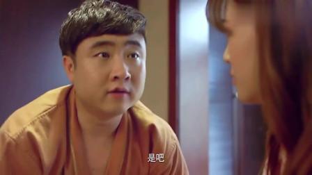 废柴兄弟:张晓蛟直言多多的坏话,他什么时候胆子那么大了