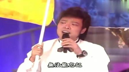龙兄虎弟:费玉清林慧萍合唱相思雨,菲哥太搞笑了,他整了个大伞!