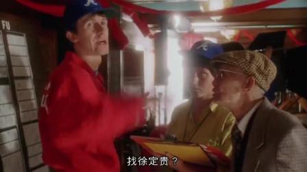 大爷以为外国小伙不会说中文,不料小伙一口流利中文,大爷服了!