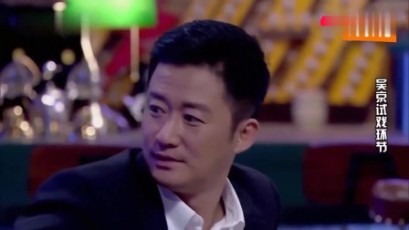 开心剧乐部:即兴小品还没演完,吴京就撞墙了:我真后悔上这节目啊!