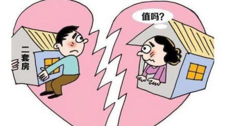 """为了购房,小夫妻""""假离婚""""?很遗憾,他们再也回不去了!"""