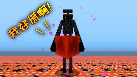 我的世界:当末影人抱着红石,出现在TNT大陆上!