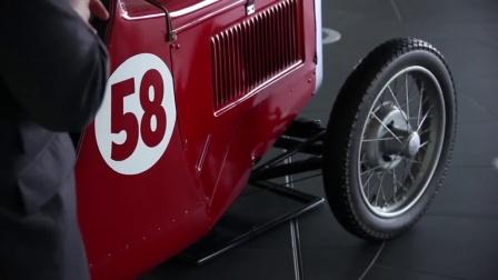 迈凯伦汽车的历史, 一起了解下吧