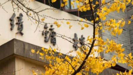 中国面积最大大学,内部比一个小国家都要大,大家知道在哪吗?