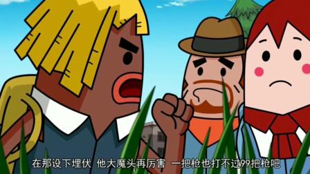 香肠派对:联合香肠岛所有香肠要对付大魔方,没想到先起了内斗
