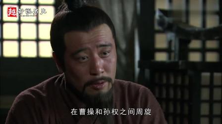 为何说曹操安插在刘备身边的卧底,害了关羽和张飞,骗了诸葛亮