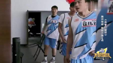 我要打篮球:电光飞侠为鸣钊庆生, 泽宇铁牛互喂蛋糕, 超甜!