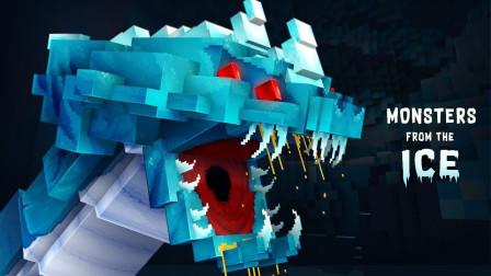 【天骐】我的世界寒冰怪兽01 南极大陆的神秘探险
