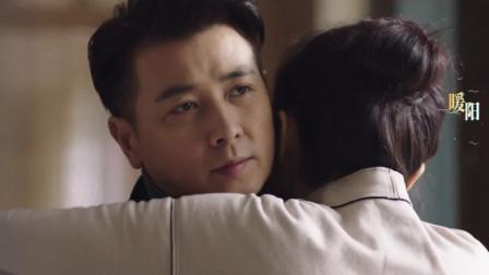 在远方:刘云天放下面子,主动向霍梅求婚,终于修成正果