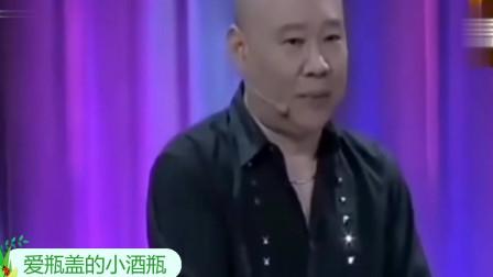 郭德纲讲笑话调侃岳云鹏,小岳表情尴尬,观众笑了!
