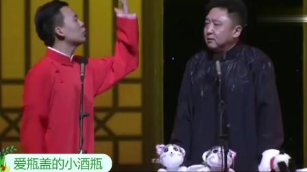 郭麒麟吐槽郭德纲对自己不好,于谦的表现郭麒麟笑场了!.